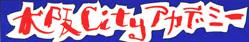 大阪シティアカデミー